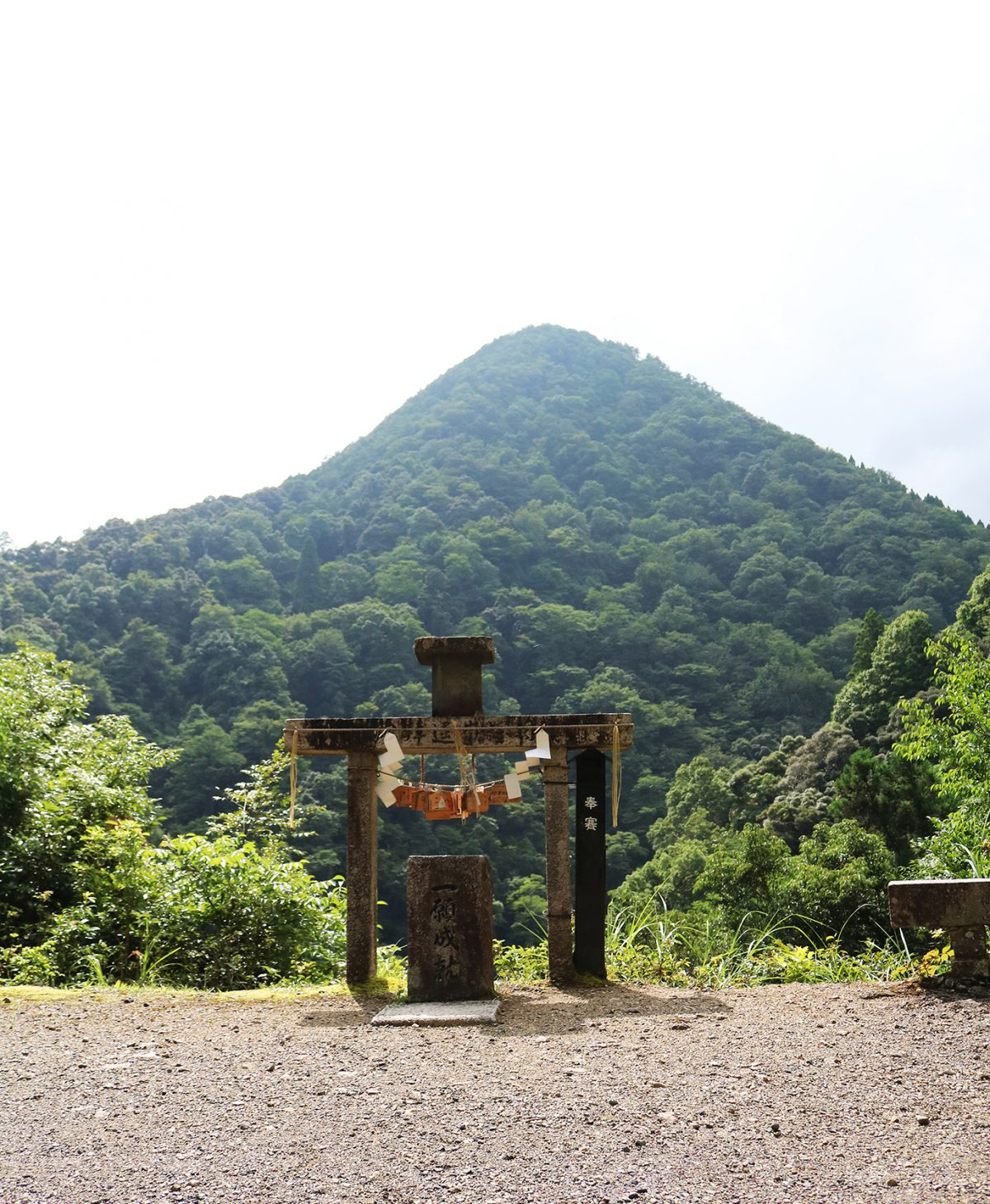【日室ヶ嶽】福知山市大江町