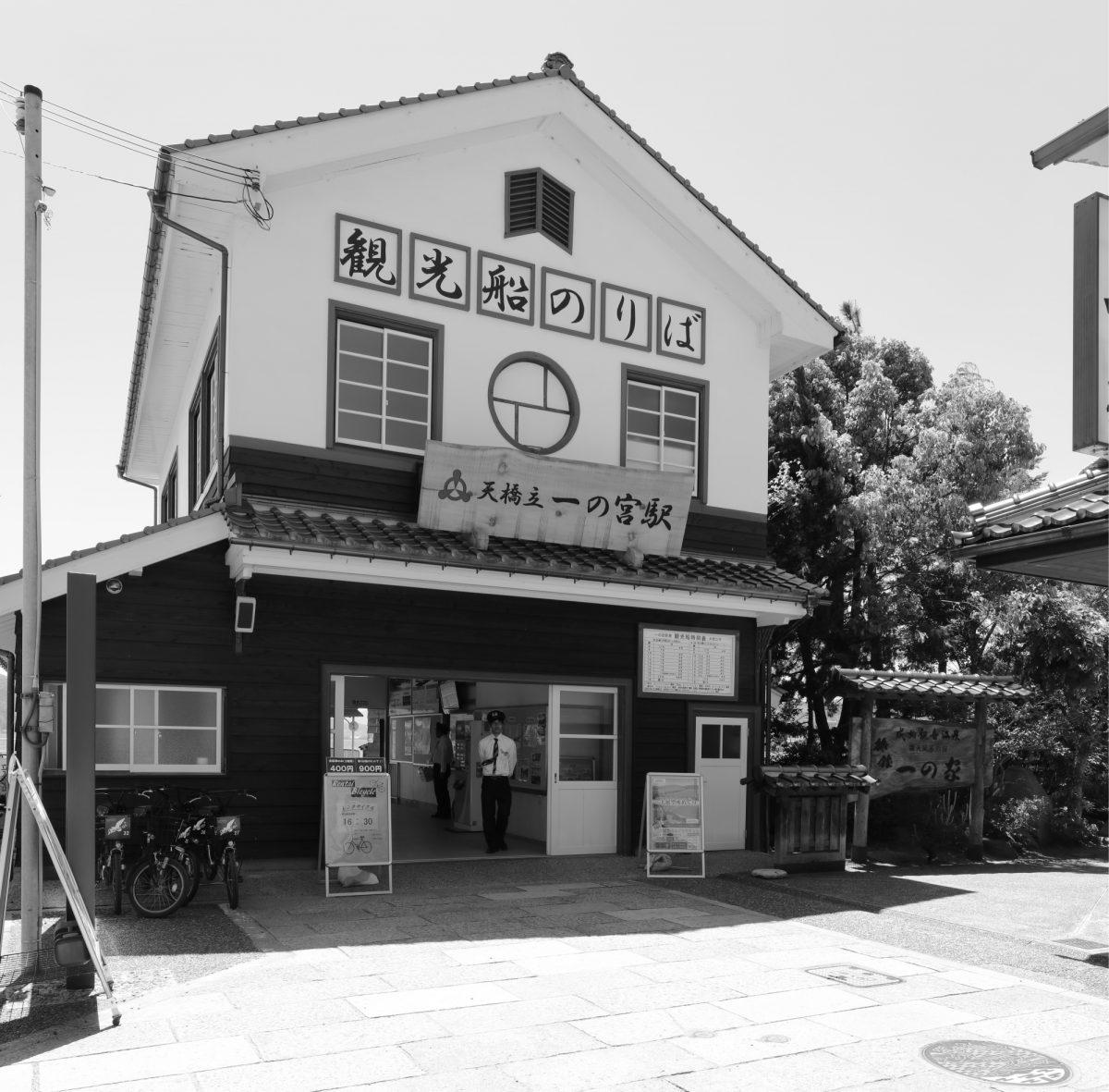 2017年5月19日【天橋立一の宮駅】宮津市大垣118-1