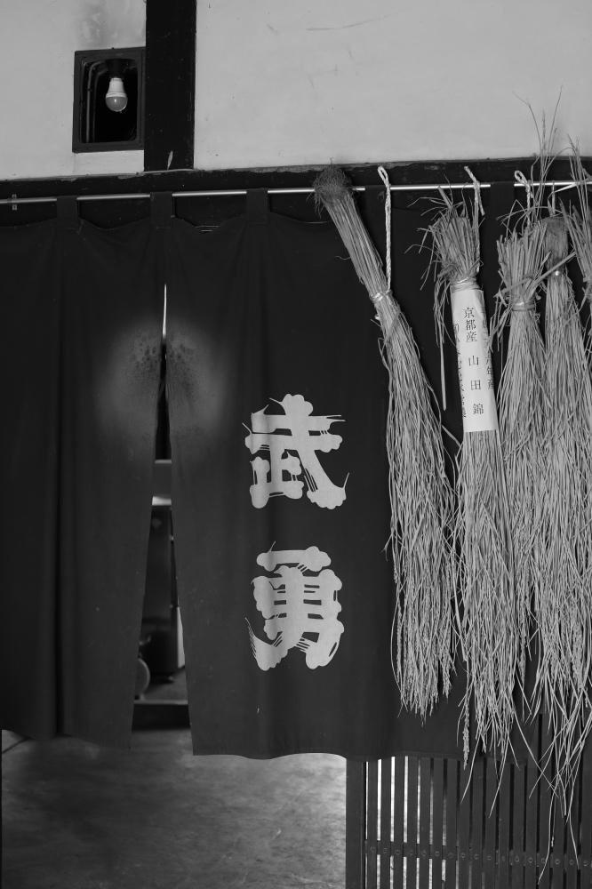 2018.5.26【東和酒造】福知山市字上野115-116-117