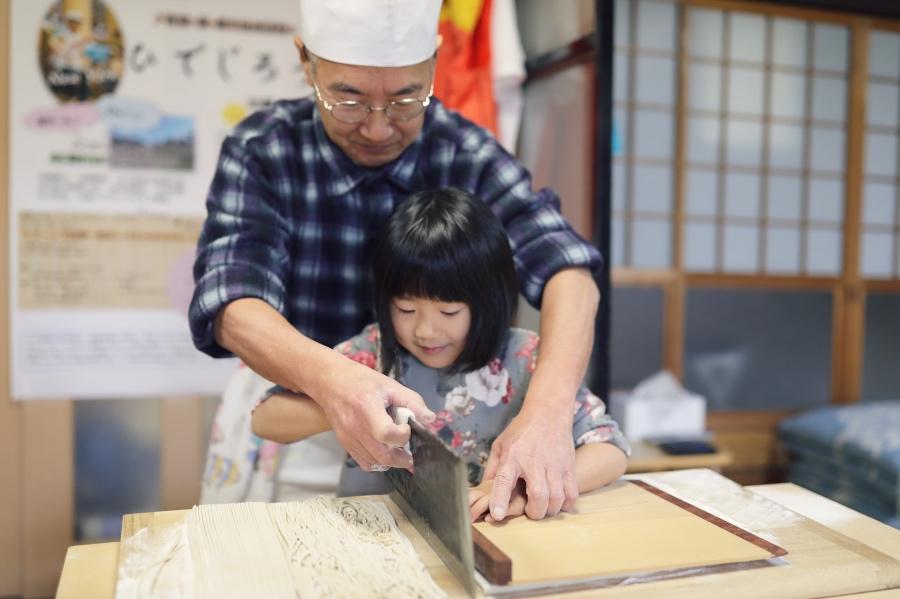 2019.3【農家民宿 ひでじろう】福知山市三和町岼209