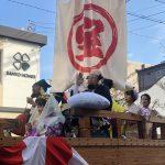 2020.1.9【初えびす】福知山市
